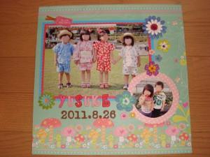 Yusuke_2011